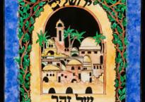 Jerusalem - City of Gold