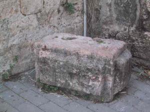 ein-afek-cornerstone